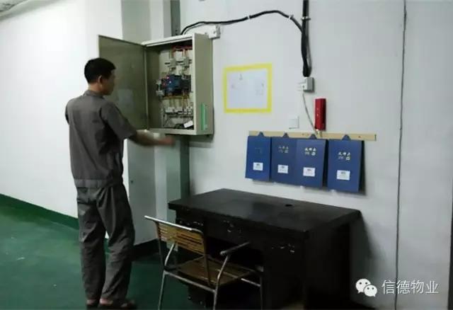 服务项目 物业管理 卫生保洁 设备维修 秩序维护 在线客服  客服一